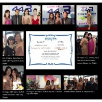En Vogue at the The Launch of Sky Link TV 3 ( Ch44.3)